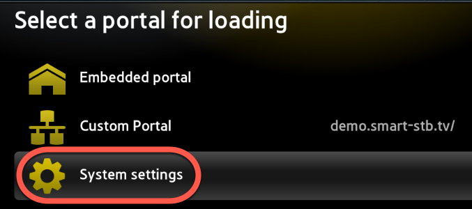 Smart STB system settings